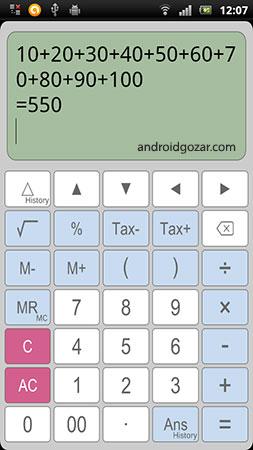 Calculator PanecalST Plus 4.3.3 دانلود ماشین حساب ساده با صفحه نمایش بزرگ