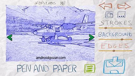 Paper Camera 4.4.4 دانلود نرم افزار دوربین کاغذی