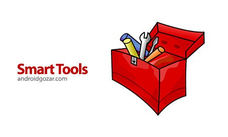 Smart Tools Pro 15.6 دانلود جعبه ابزار تمام عیار اندروید