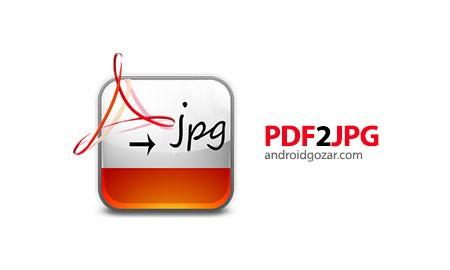 PDF2JPG FULL 1.8.1 Unlocked دانلود نرم افزار موبایل تبدیل PDF به JPG