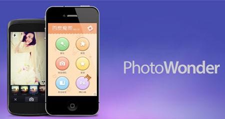 PhotoWonder 3.9.9.12 دانلود نرم افزار جذاب کردن عکس ها اندروید