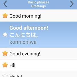 Phrasebook PRO 1.78 دانلود نرم افزار راهنمای زبان چند زبانه
