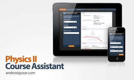 Physics II Course Assistant 1.0.4611734 دانلود نرم افزار دستیار دوره فیزیک 2