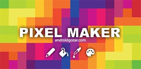 Pixel Maker PRO 1.1 دانلود برنامه ویرایشگر پیکسل آرت