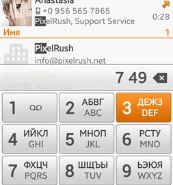 PixelPhone Pro 3.9.9.10 دانلود نرم افزار زیباسازی بخش مخاطبین