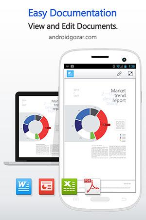 دانلود Polaris Office Pro 9.0.7 برنامه پلاریس آفیس اندروید
