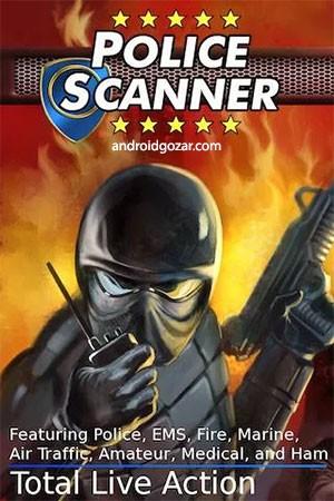 Police Scanner 2.8 دانلود نرم افزار اسکنر پلیس اندروید