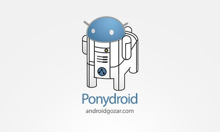 Ponydroid Download Manager 1.5.5 نرم افزار مدیریت دانلود اندروید
