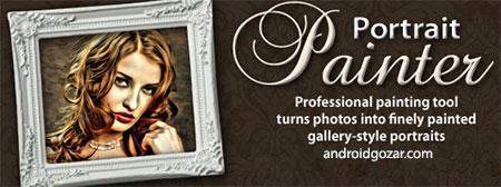 Portrait Painter 1.16.4 دانلود نرم افزار نقاش پرتره