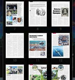 Librera PRO 7.10.41 دانلود نرم افزار خواندن کتاب و اسناد در اندروید