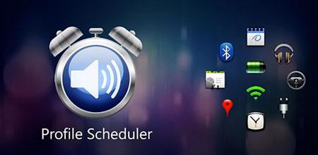دانلود Profile Scheduler+ 3.0.1 برنامه زمانبندی پروفایل اندروید