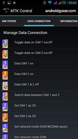 Dual Sim Control 6.0 Patched دانلود نرم افزار کنترل گوشی دو سیم کارت