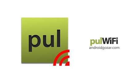 pulWiFi 2.0.6 Ad-Free دانلود نرم افزار نمایش رمز عبور پیش فرض روتر