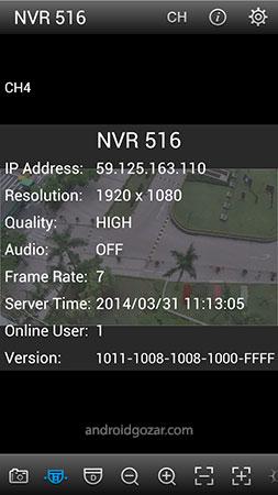EagleEyes(Plus) 1.8.0 دانلود نرم افزار کنترل دستگاه های نظارتی