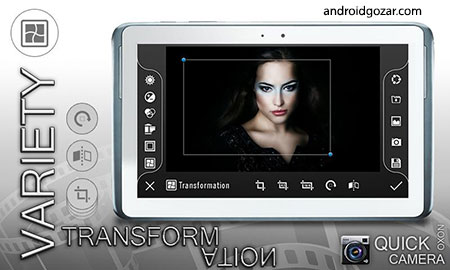 Quick Camera Pro 1.0 نرم افزار عکاسی و فیلمبرداری سریع