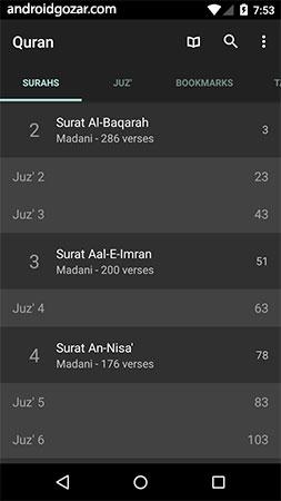 Quran – Naskh (Indopak Quran) 1.0.5 دانلود قرآن با خط نسخ