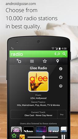 rad.io PRIME 3.15.12.5 دانلود نرم افزار موبایل رادیو