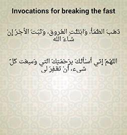 Ramadan 2015 2.3.1 دانلود نرم افزار ماه مبارک رمضان 1394