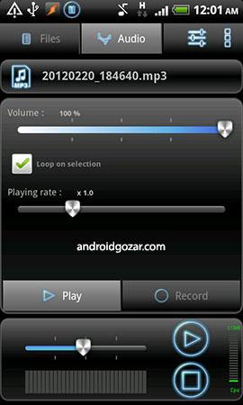 RecForge Pro – Audio Recorder 2.1.16 دانلود نرم افزار ضبط صدا