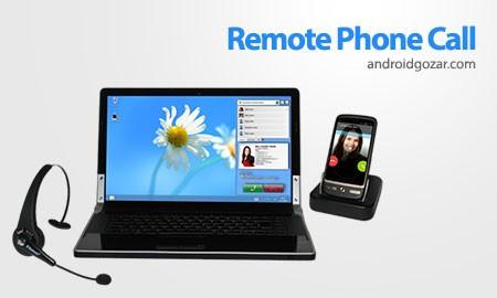 Remote Phone Call 5.5 دانلود نرم افزار برقراری تماس و ارسال پیامک از راه دور
