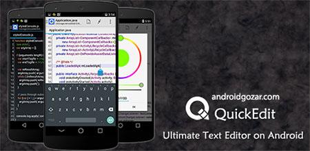 QuickEdit Text Editor Pro 1.3.1 دانلود ویرایشگر کد و متن در اندروید