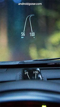 HUDWAY — GPS Navigation HUD Pro 1.5.4 دانلود نرم افزار ناوبری سیستم هاد