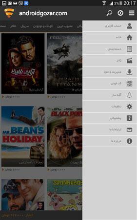 Filmnet 3.0.30.g.2903 دانلود برنامه فیلم نت برای اندروید