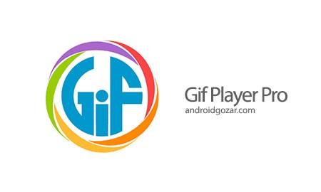 OmniGif Pro 3.5.14 نمایش تصاویر متحرک GIF در اندروید