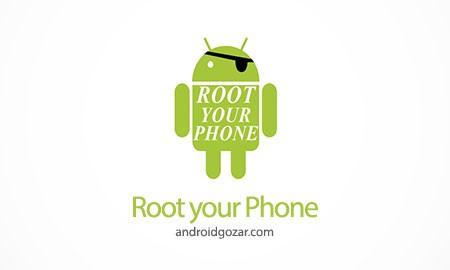 Root your Phone 1.0 دانلود نرم افزار روت کردن دستگاه