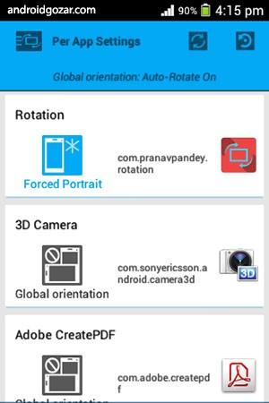 دانلود Rotation – Orientation Manager Pro 17.1.0 برنامه چرخش صفحه اندروید