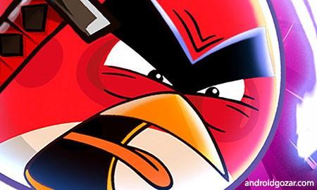 Angry Birds Fight! 2.5.6 دانلود بازی مبارزه پرندگان خشمگین اندروید+مود