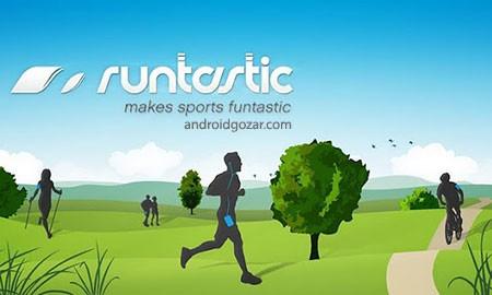 Runtastic PRO 8.6.2 دانلود نرم افزار تناسب اندام اندروید