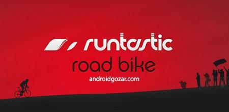 Runtastic Road Bike PRO 3.5 دانلود نرم افزار دوچرخه سواری جاده