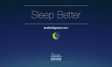 Runtastic Sleep Better Full 2.6 دانلود نرم افزار خواب بهتر اندروید