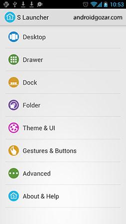 S Launcher (Galaxy S7 Launcher) Prime 4.4 دانلود لانچر گلکسی اس 7
