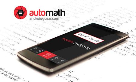 AutoMath Photo Calculator 2.94 دانلود نرم افزار حل مسائل ریاضی