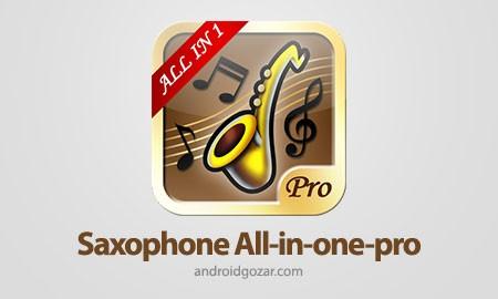 Saxophone All-in-one-pro 2.0 دانلود نرم افزار آشنایی با ساکسیفون