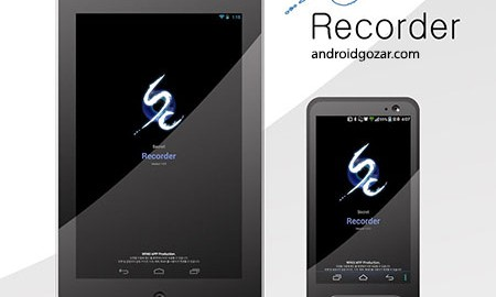SC Secret Recorder 2.1.10 دانلود نرم افزار ضبط مخفی فیلم
