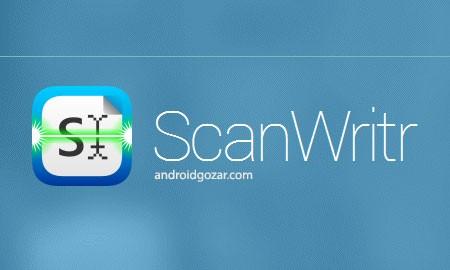 ScanWritr Pro 3.2.2 دانلود نرم افزار اسکنر حرفه ای اندروید