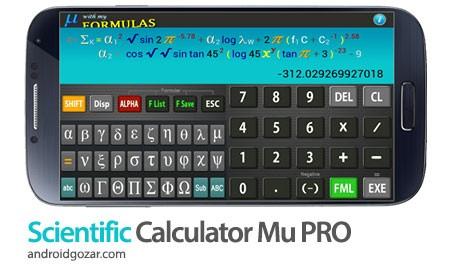 Scientific Calculator Mu PRO 1.0.0 دانلود ماشین حساب علمی