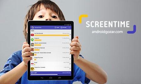 Screen Time Parental Control 2.5.4 دانلود نرم افزار کنترل فرزندان از راه دور