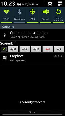 ScreenDim Full 1.65 دانلود نرم افزار کاهش نور صفحه نمایش