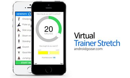 Virtual Trainer Stretch 1.3.6 دانلود نرم افزار آموزش حرکات کششی