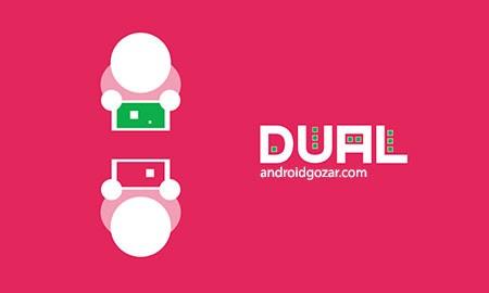 DUAL! 1.4.02 + Full دانلود بازی دو نفره دوآل اندروید + فول