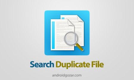 Search Duplicate File (SDF Pro) 4.93 دانلود برنامه حذف فایل های تکراری اندروید