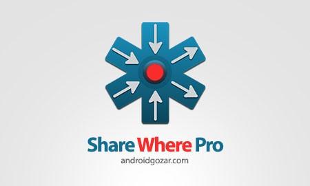Share Where Pro 3.9.6 دانلود نرم افزار اشتراک گذاری موقعیت