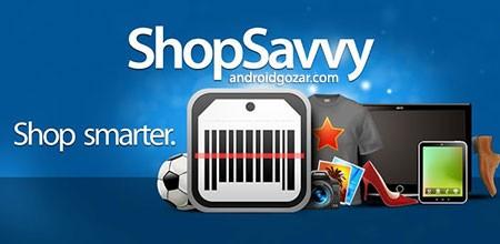 ShopSavvy Barcode & QR Scanner 10.4.1 اسکن بارکد و یافتن فروشگاه
