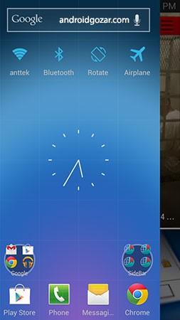 Sidebar Plus Premium (Multi-bars) 4.1 دانلود نرم افزار نوار کناری اندروید