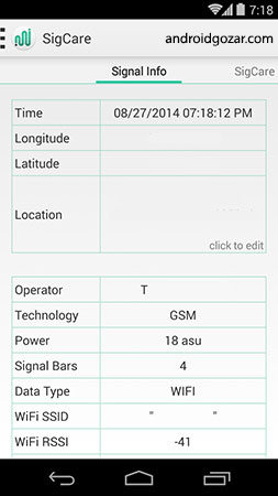 Signal Care 3.0.3 Paid دانلود نرم افزار حفظ سیگنال شبکه اندروید