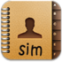 SIM Contacts Pro 2.0.4 دانلود نرم افزار مدیریت مخاطبین سیم کارت